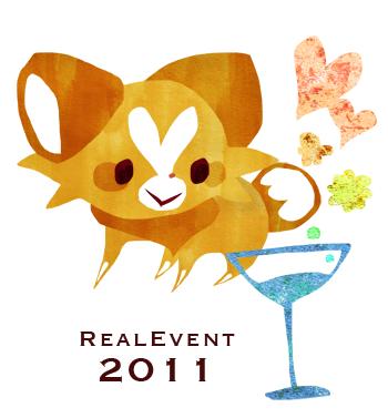 イラ:リアイベワイングラス.png