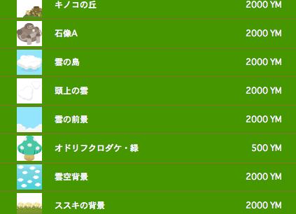 ヤミ箱:雲箱惨敗.png