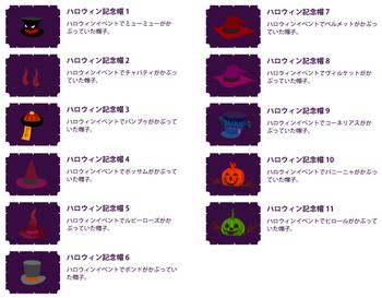スクリーンショット(2011-10-01 1.15.38).png