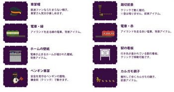 スクリーンショット(2012-05-06 0.29.20).png