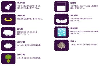 ヤミ箱:雲箱.png